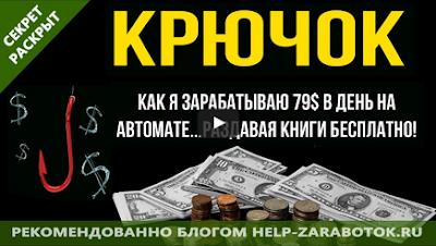 http://gpclick.ru/affiliate/8082803