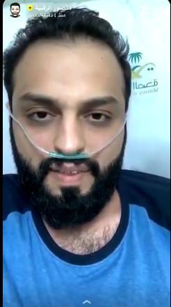 منصور الرقيبة،منصور الرقيبة يعلن إصابته بكورونا،m_alrokibh