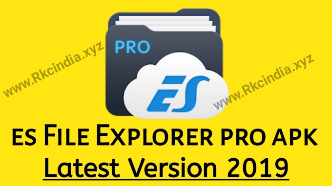 ES File Explorer Pro Apk Download 2019 Latest Version - RKC INDIA