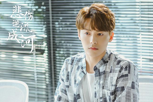 Cry Me A Sad River Chinese TV series Ma Tianyu