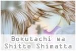 Bokutachi wa Shitte Shimatta