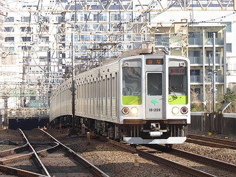 急行 笹塚行き 都営10-000形250F