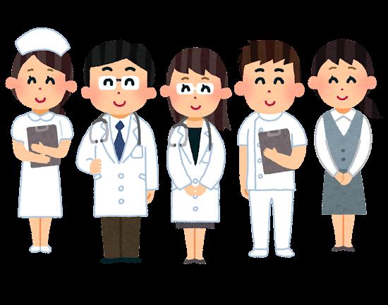 医師と看護師と事務のイラスト