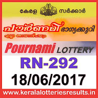 pournami lottery rn 292, pournami lottery 18 06 2017, kerala lottery 18 06 2017, kerala lottery result 18 06 2017, kerala lottery result 18 06 2017, kerala lottery result pournami, pournami lottery result today, pournami lottery rn 292, keralalotteriesresults.in-18-06-2017-rn-292-pournami-lottery-result-today-kerala-lottery-results, kerala lottery result, kerala lottery, kerala lottery result today, kerala government, result, gov.in, picture, image, images, pics, pictures