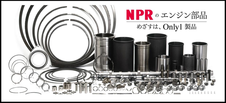 Info Loker Terbaru Operator Produksi PT NT Piston Ring Indonesia Ciampel Karawang