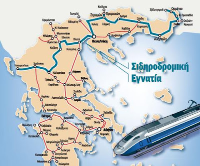 Ετοιμάζεται η ακτοπλοϊκή σύνδεση Θεσσαλονίκης–Σμύρνης και η «σιδηροδρομική Εγνατία» Ηγουμενίτσα – Κωνσταντινούπολη