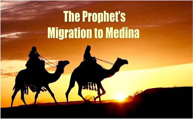 موضوع تعبير عن هجرة الرسول إلى المدينة بالعناصر والافكار
