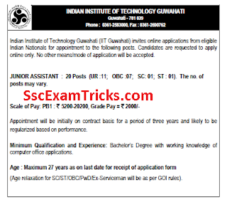 IIT Guwahati Junior Assistant Recruitment 2017