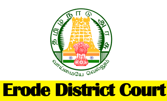 Erode District eCourt Recruitment 2017 Administrative Assistant Posts
