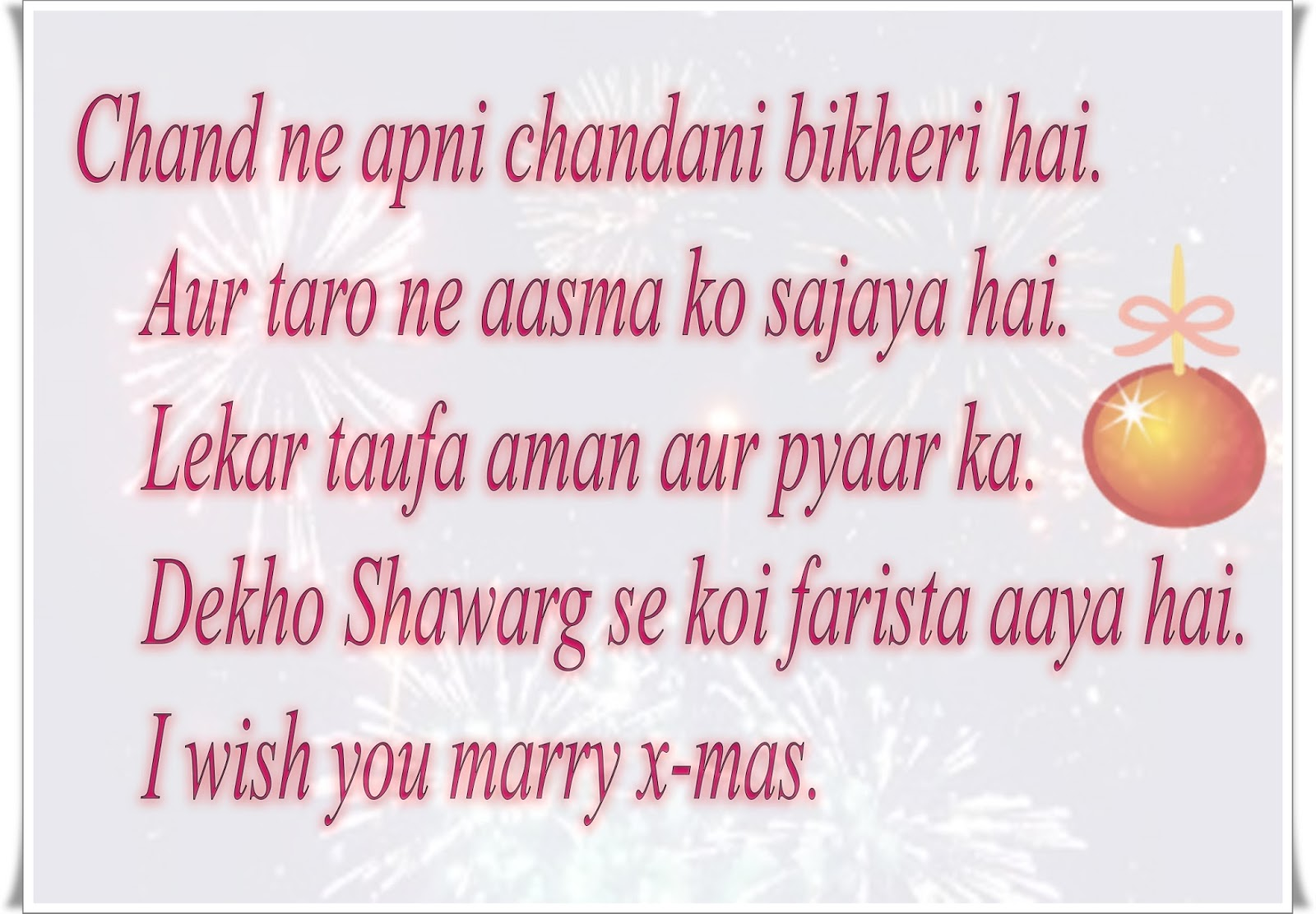 Merry Christmas SMS in Hindi ~ Whatsapp Messages
