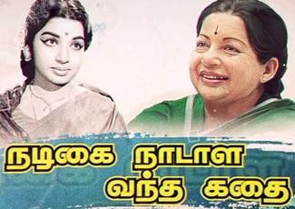 Jayalalithaa's Political Life history