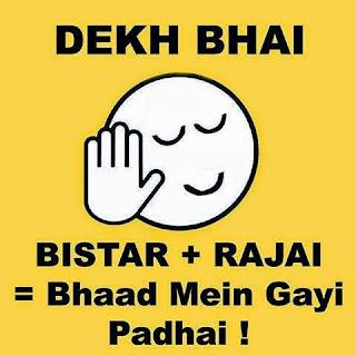 10 Dekh Bhai WhatsApp DP | Dekh Bhai Profile Pics for Facebook # DP ...