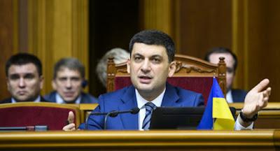 Гройсман утверждает, что штраф от Газпрома в бюджет не поступил