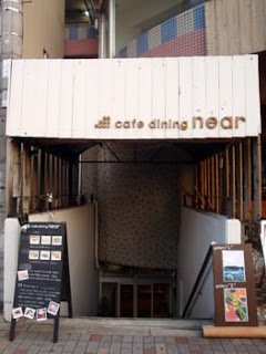 cafe dining near