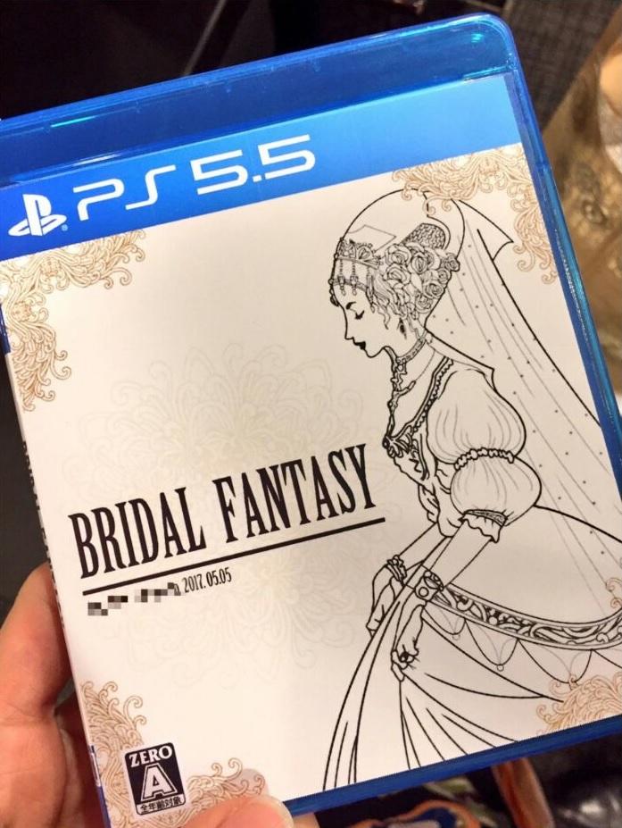 Casamento japonês ao tema de Final Fantasy/Dragon Quest