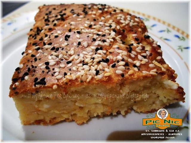 Τυρόπιτα χωρίς φύλλο (Feta pie)