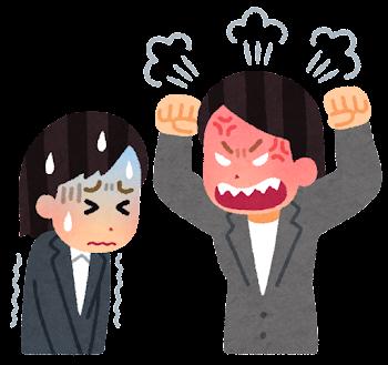 怒る女性の上司のイラスト(激怒)