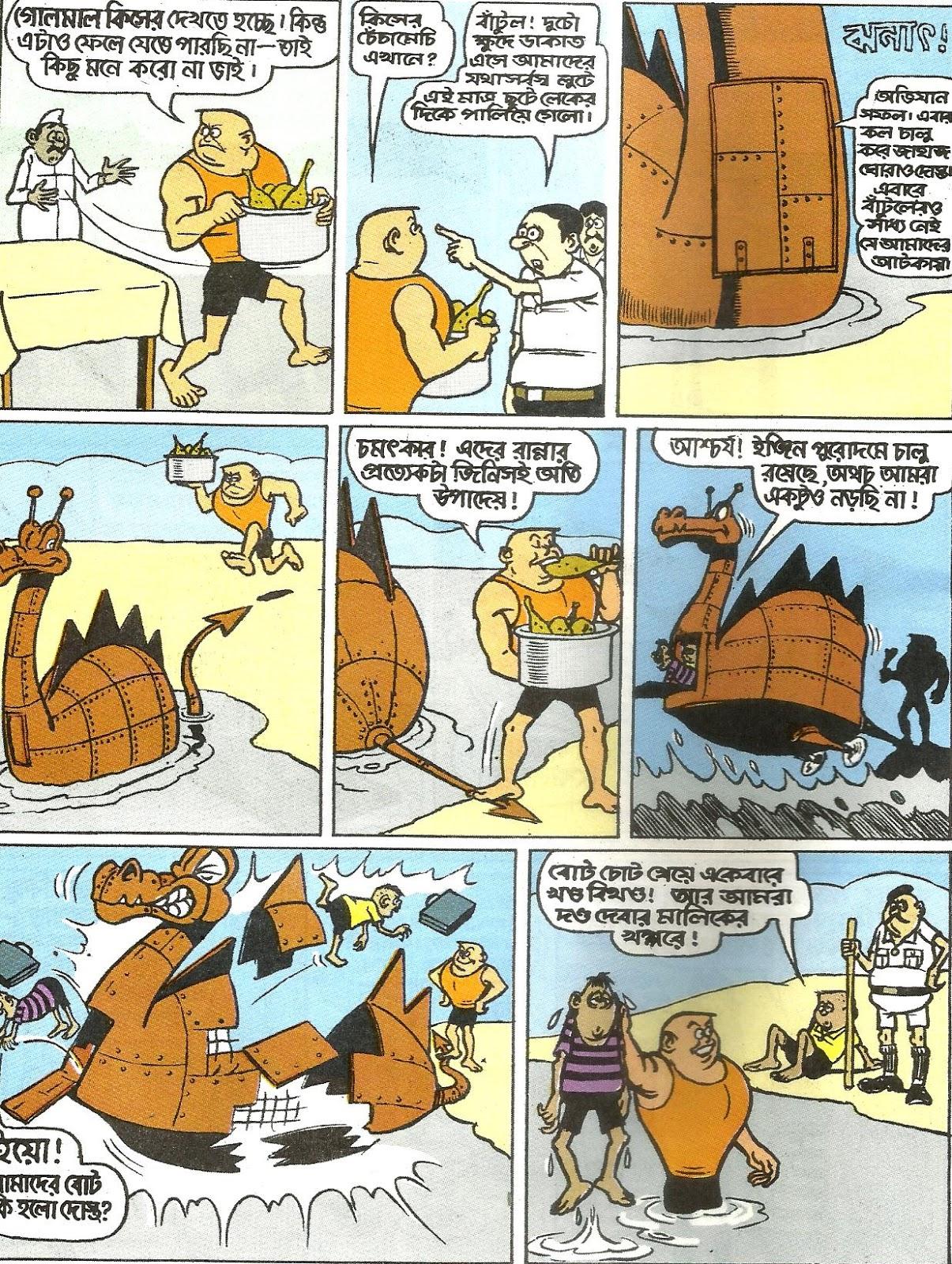 Pdf comics nonte fonte