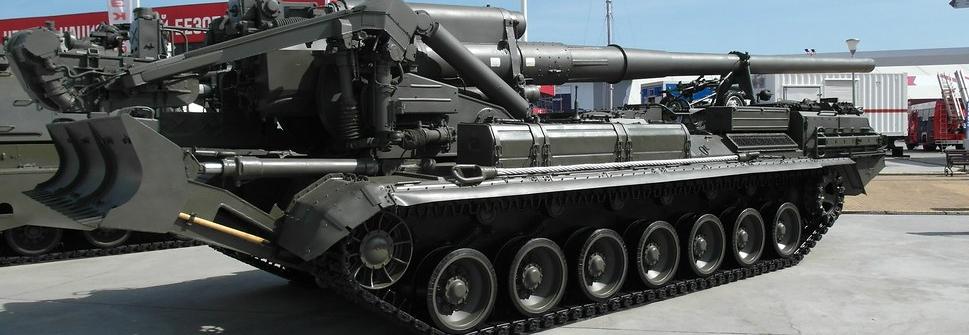 РФ модернізує самохідні 203-мм гармати