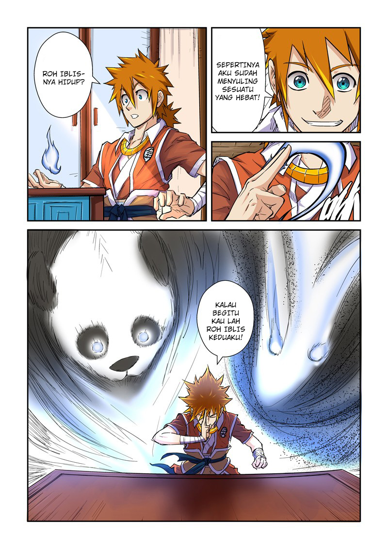 Tales of Demons and Gods Chapter 97