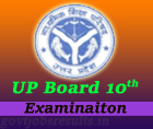 up 10th time table 2017 - UPMSP.nic.in date sheet 2017 pdf download
