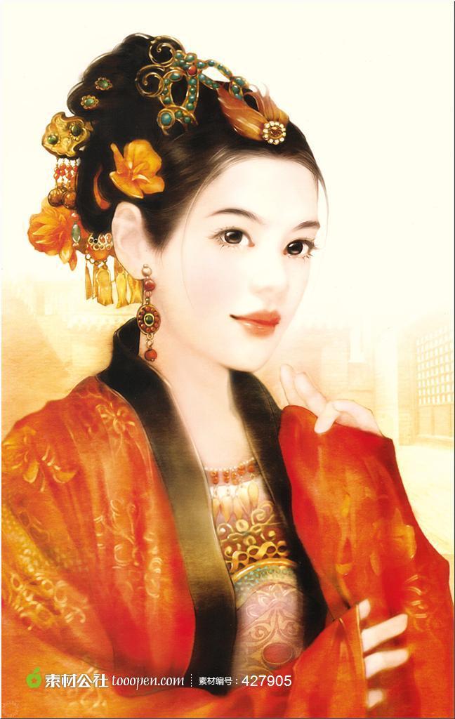 Hoàng Hậu Ác Độc