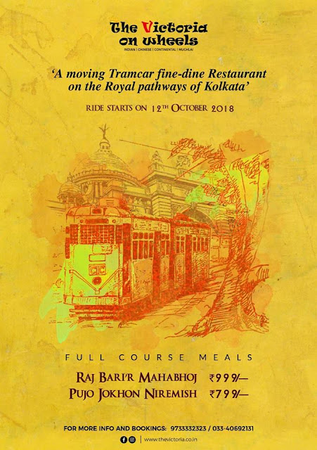 tram restaurant of kolkata