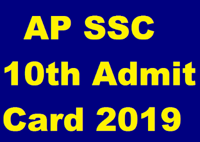 AP SSC Admit Card 2019