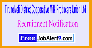 AAVIN Tirunelveli District Cooperative Milk Producers Union Ltd Recruitment Notification 2017 Last Date 05-06-2017