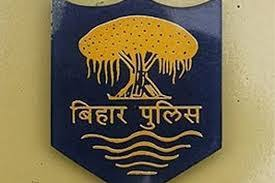 Bihar Police Constable Result 2017 – 2018