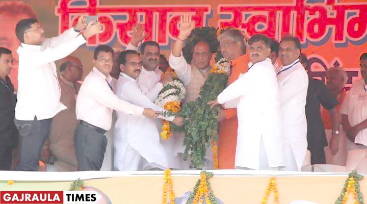 राजनाथ सिंह नारंगपुर की रैली