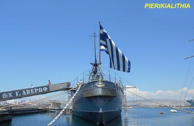Σαν σήμερα το 1913 ο Ελληνικός στόλος κατατροπώνει τον Τούρκικο στην Ναυμαχία της Λήμνου.