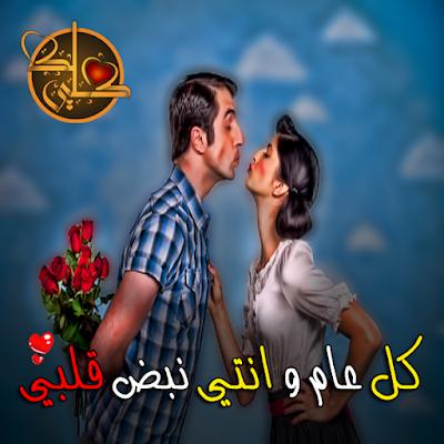 صور حب ورومانسية 2019 اجمل صور عن الحب مصراوى الشامل