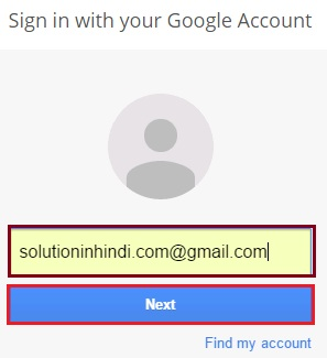 Google Account Log in karne k liye Email ID De