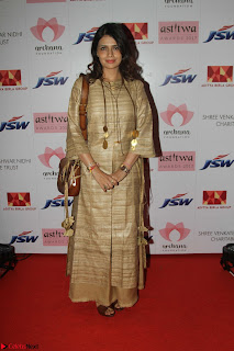 Archana Aswa Awards 2017 041.JPG