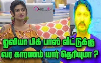 Bigg Boss Oviya Is Recommended By Me Says Actor Krishna