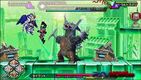 Great Battle Fullblast PSP GAME ISO Gameplay