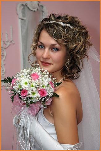 Your Russian Bride Part Five 69