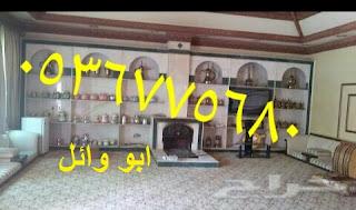 http://mshbatt11.blogspot.com/
