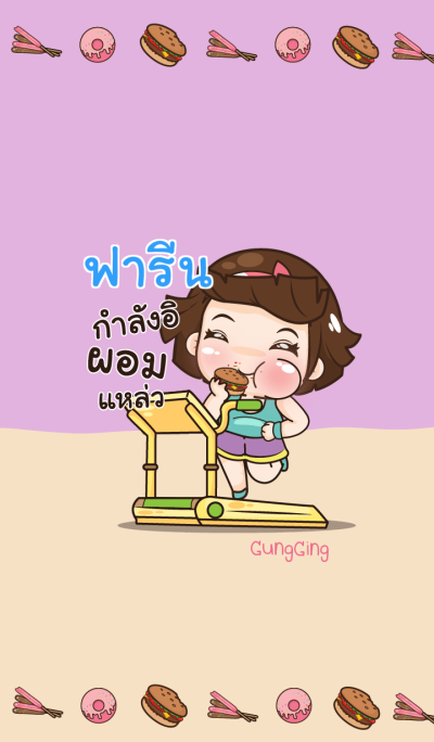 FAREEN aung-aing chubby_S V01