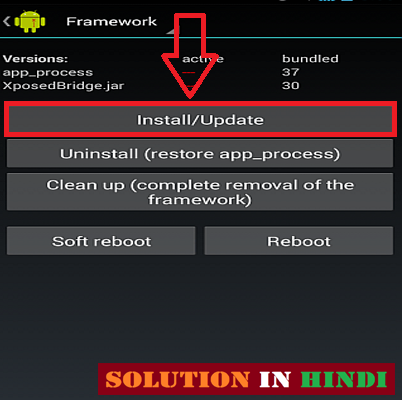 Xposed-Framework-Install/update-In-Hindi