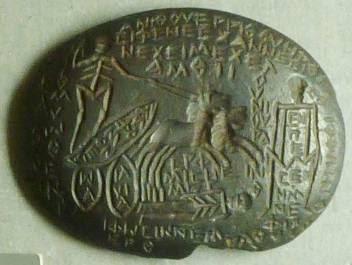 Φύλαξ, τα φυλακτά της ύστερης αρχαιότητας https://leipsanothiki.blogspot.be/