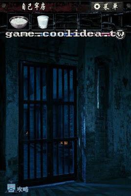 無限牢獄第3章圖文攻略6
