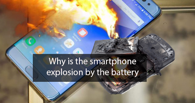 Why is the smartphone explosion by the battery and how can you avoid it?