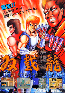 Double Dragon ( Arcade )
