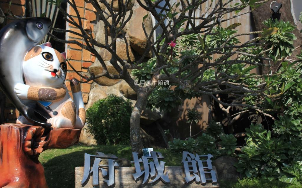 台南安平景點,虱目魚主題館-1