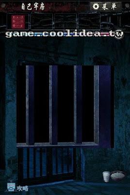 無限牢獄第2章圖文攻略10