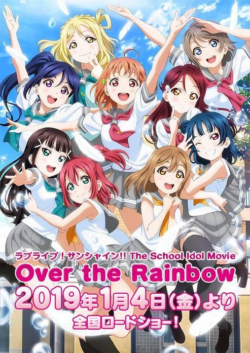 Film Love Live! Sunshine!! The School Idol Movie Over the Rainbow dibuka di Jepang pada 4 Januari