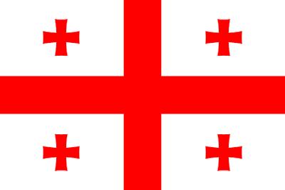 Thủ đô của nước Cộng hòa Georgia tên là gì?