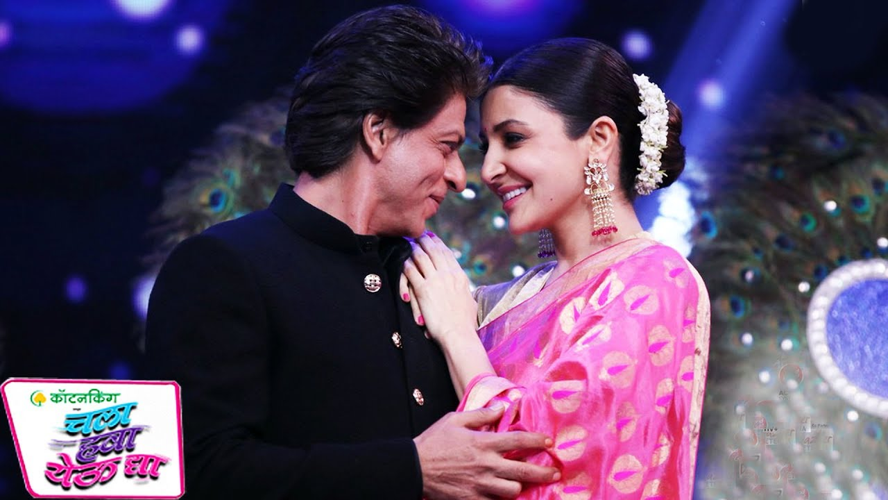Shahrukh With Anushka Promote Jab Harry Met Sejal Film On The Sets of Marathi Show Chala Hawa Yeu Dya